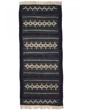 Amulet Stripe Traditional Kilim Area Rug