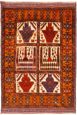 Egyptian Afghan Area Rug