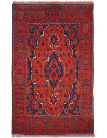 Royal Khal Afghan